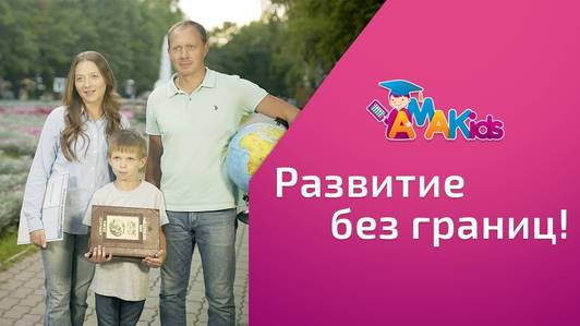Learning video